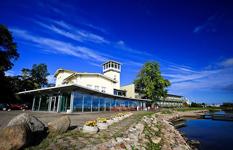 Baltic Promenaadi Hotel, территория