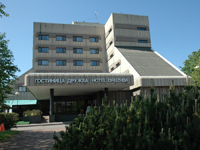 Гостиница Дружба, главный вход