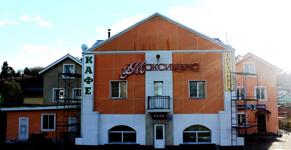 Гостиница У Максимыча, фасад