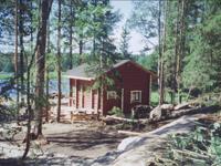 Охотничья и рыболовная база отдыха