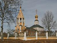 Отдых в Тверской области