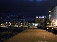 Тур в Эстонию на выходные