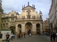 Автобусный тур в Прагу и Карловы Вары