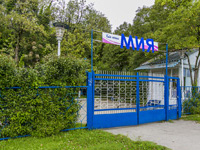 База отдыха Мия в Гудаута