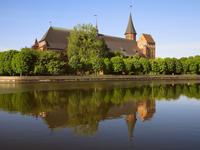 Экскурсионный тур в Калининград